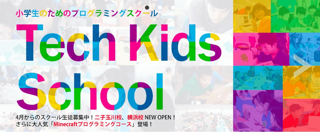 Teck Kids CAMP/Tech Kids school