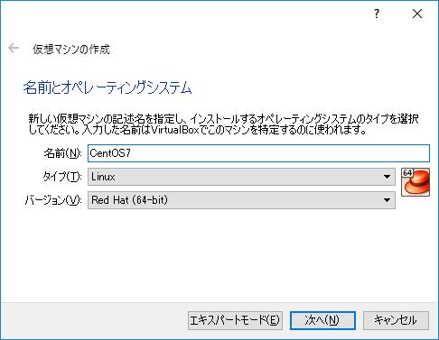 centos virtualbox
