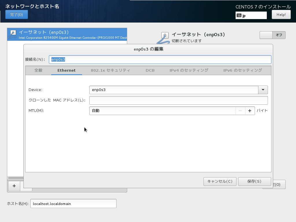 VirtualBox_centos_25_06_2016_16_54_39-network3