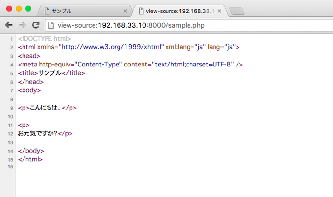 php ソースコード