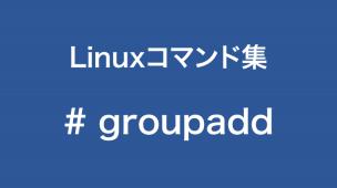 groupadd