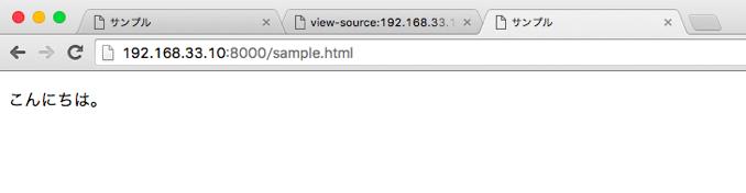 htmlの拡張子