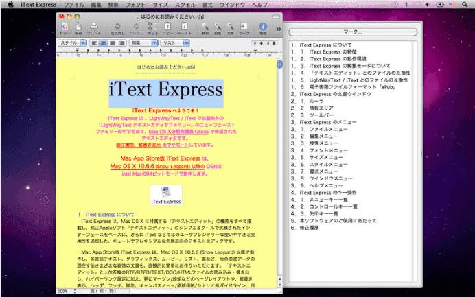 iText Express