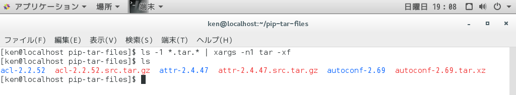 pipe xargs
