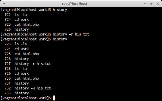 history -r オプション