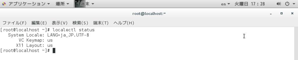 locale -status