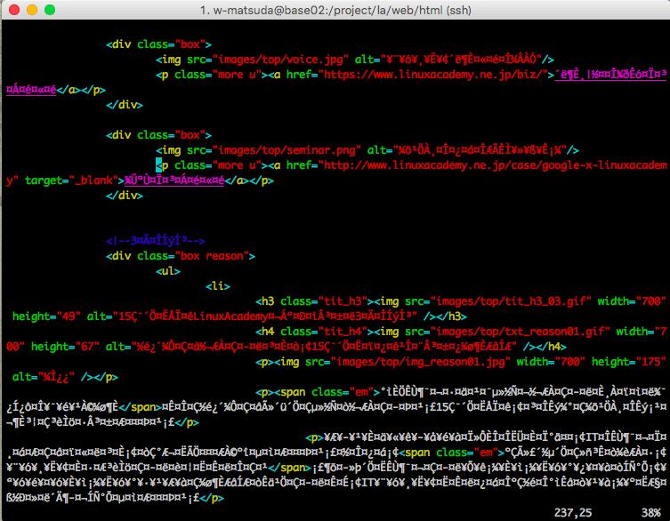 初心者でも知っておきたい】Linuxでの文字コードの確認と変更方法