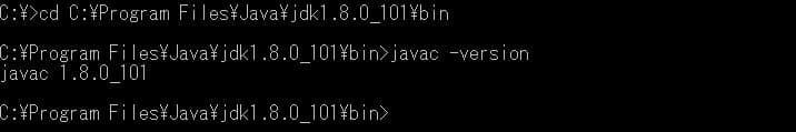 javac -version