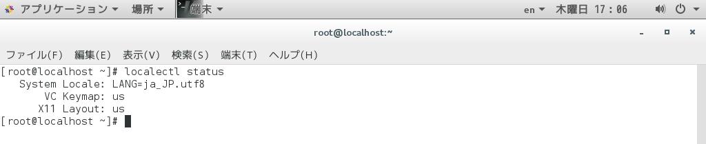 localectl status