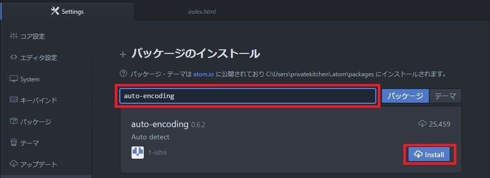 auto-encoding