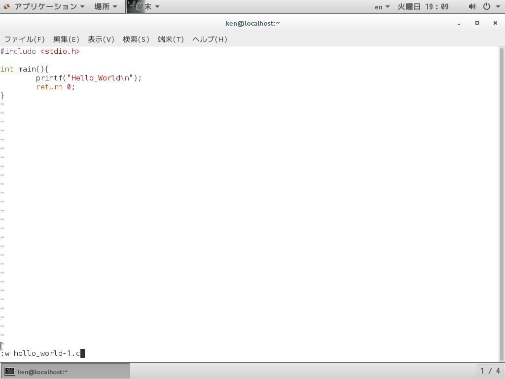 vi w ファイル名