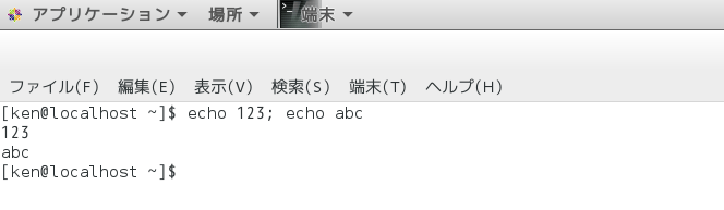 linux echo