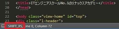 文字コード変換