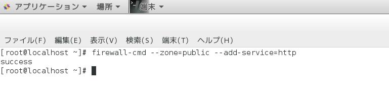 firewalld10-add-service