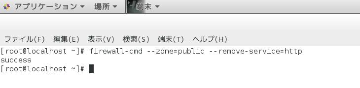 firewalld11-remove-service