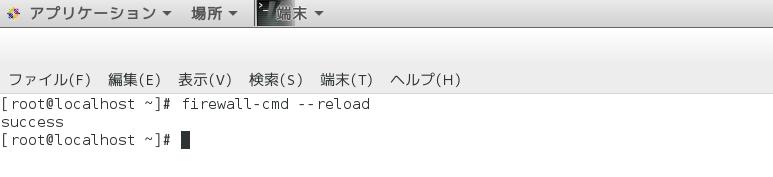 firewalld13-reload