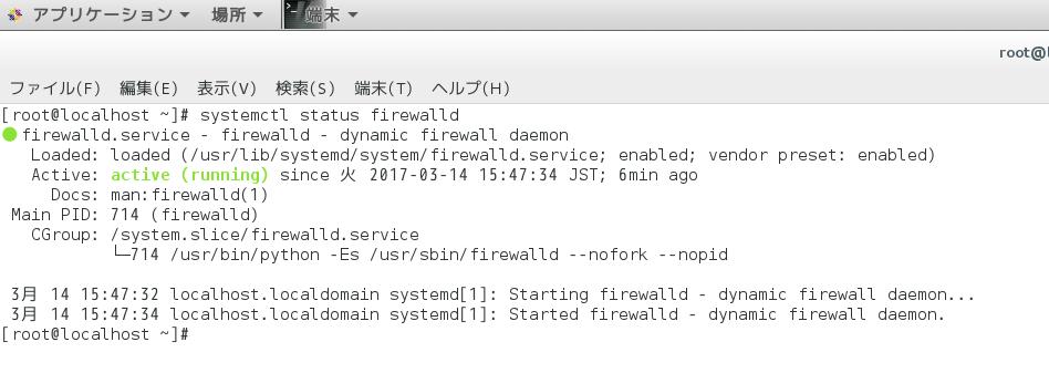 firewalld2-systemctl