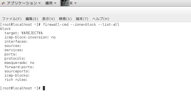 firewalld4-zone=block