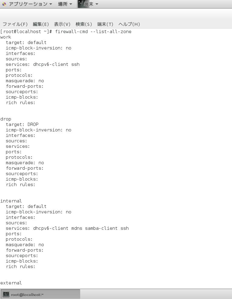 firewalld5-list-all-zone