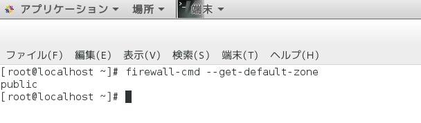 firewalld6-get-default-zone