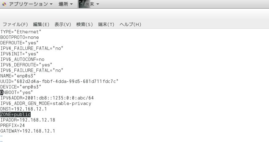 ifcfgscript-zone