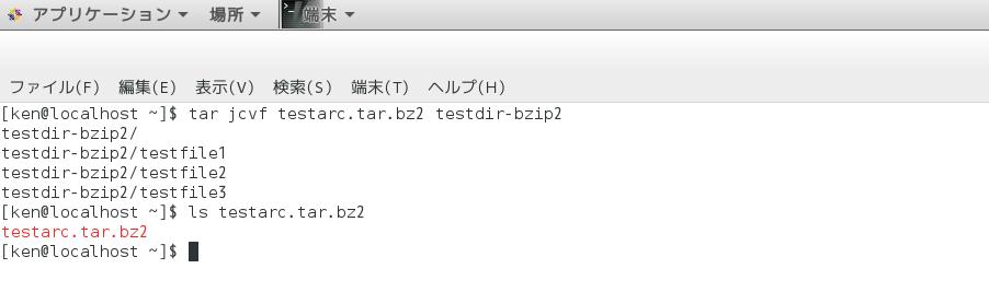 tar-bz2