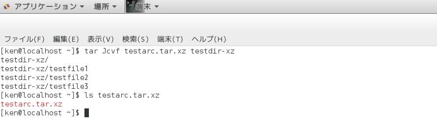 tar-xz