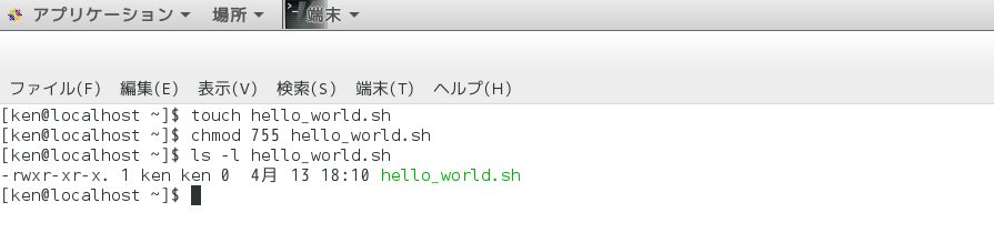touch-hello_world-sh